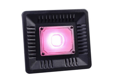 China Waterproof  Full Spectrum Led Grow Lights For Vegetables Intelligent Control factory